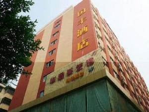 Guofeng Hotel Guangzhou Sanyuanli Branch