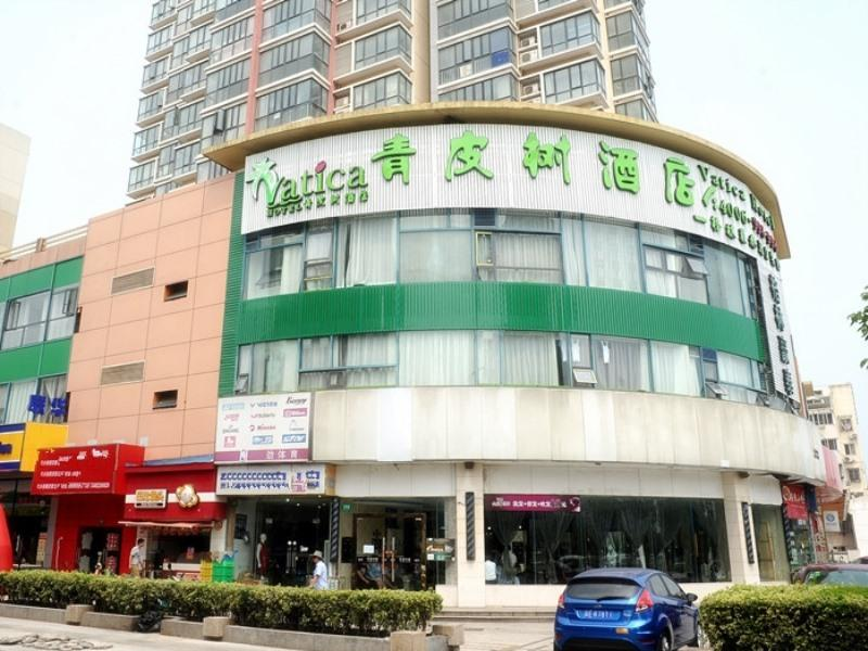 Vatica Shanghai Jiading District Anting Metro Station Moyu Road Hotel