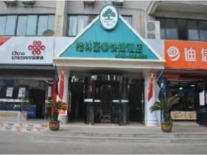 GreenTree Inn Jiangsu Yangzhou Hanjiang Development Zone Campus City Express Hotel