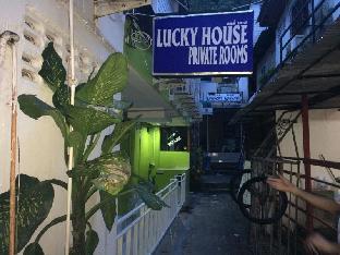 ラッキー ゲスト ハウス Lucky Guest House
