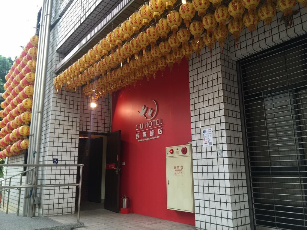CU Taichung INN
