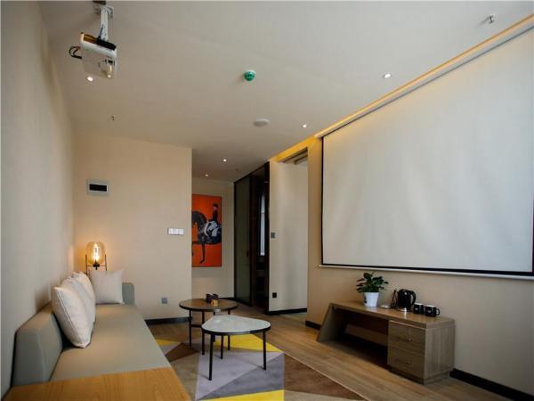IU Hotels· Xincheng Haibing University Store Huludao