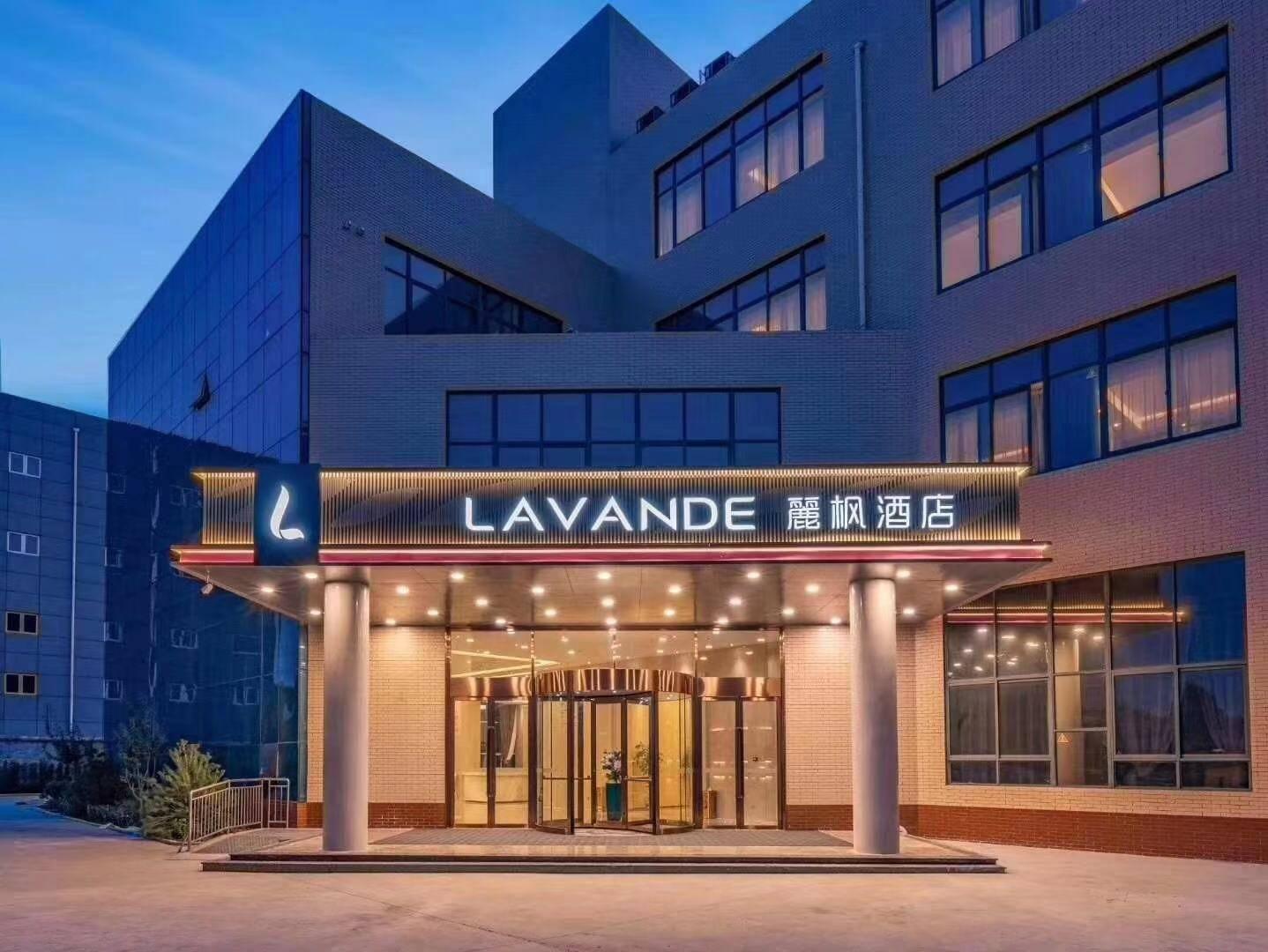 Lavande Hotels� Jinan Yaoqiang International Airport Store