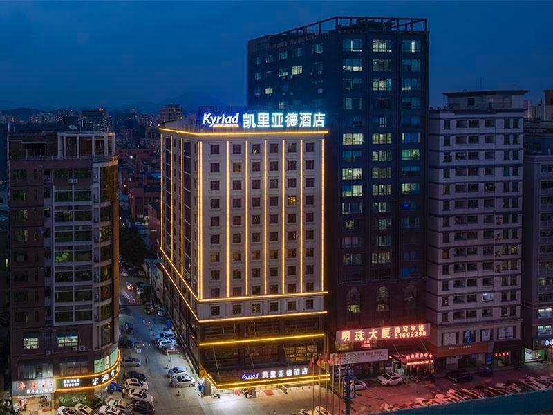 Kyriad Marvelous Hotel Dongguan Changan Light Rail Station