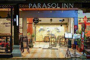 Parasol Inn Chiang Mai Old City Hotel พาราซอล อินน์ เชียงใหม่โอลด์ซิตี้ โฮเต็ล