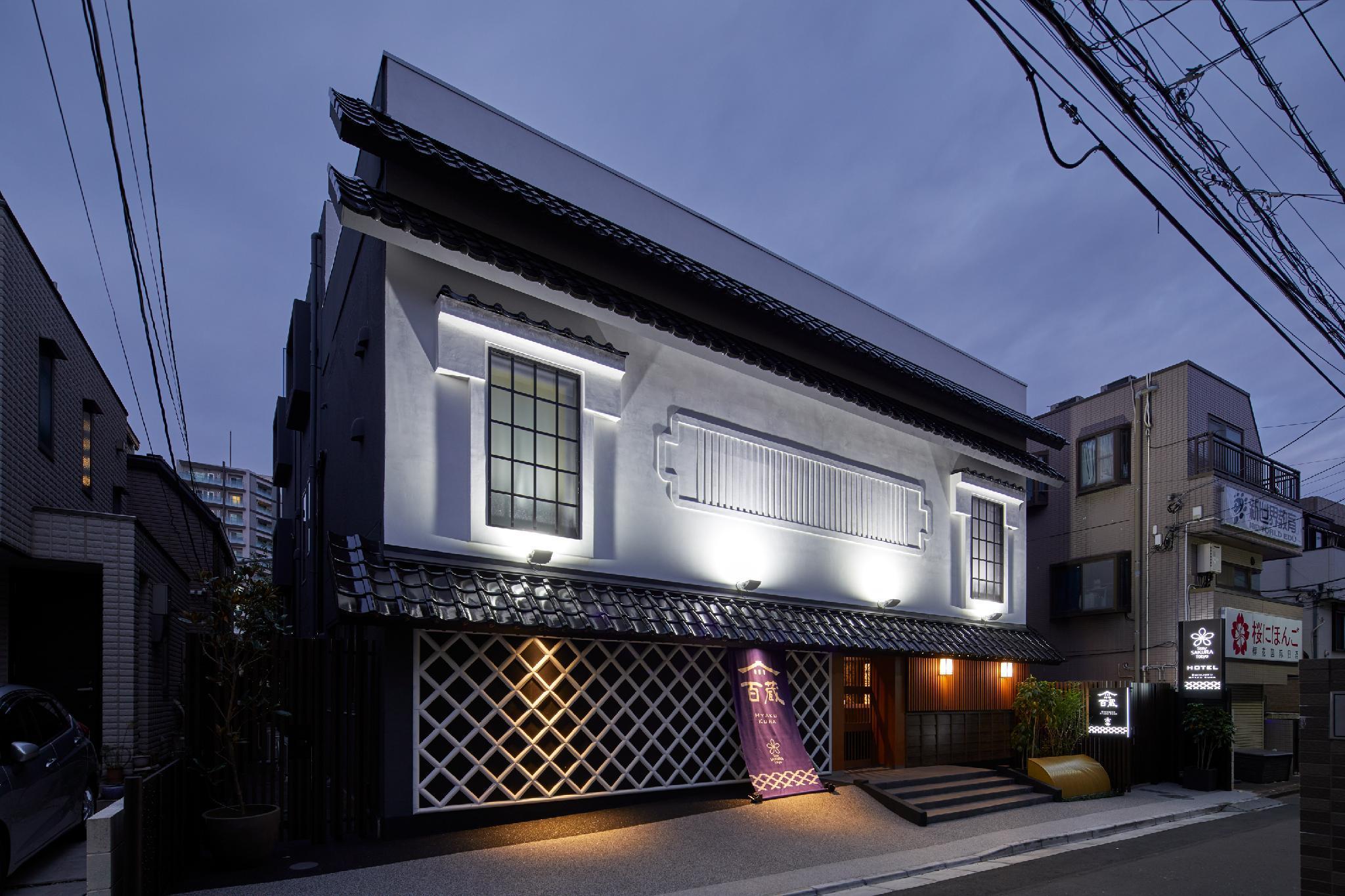 Stay SAKURA Tokyo Shinjuku Hyaku Kura