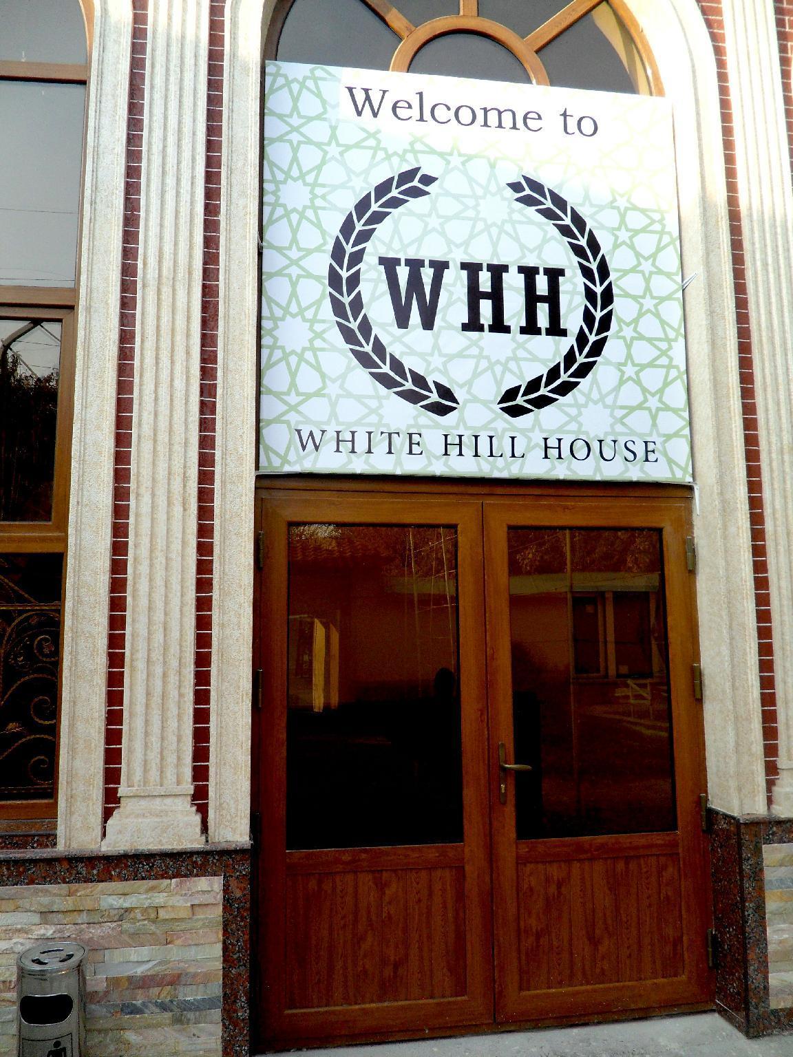 White Hill House