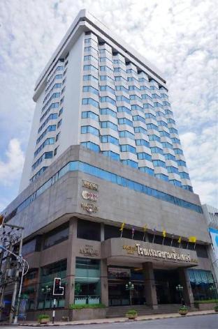 Siam Center Halal Hotel Siam Center Halal Hotel