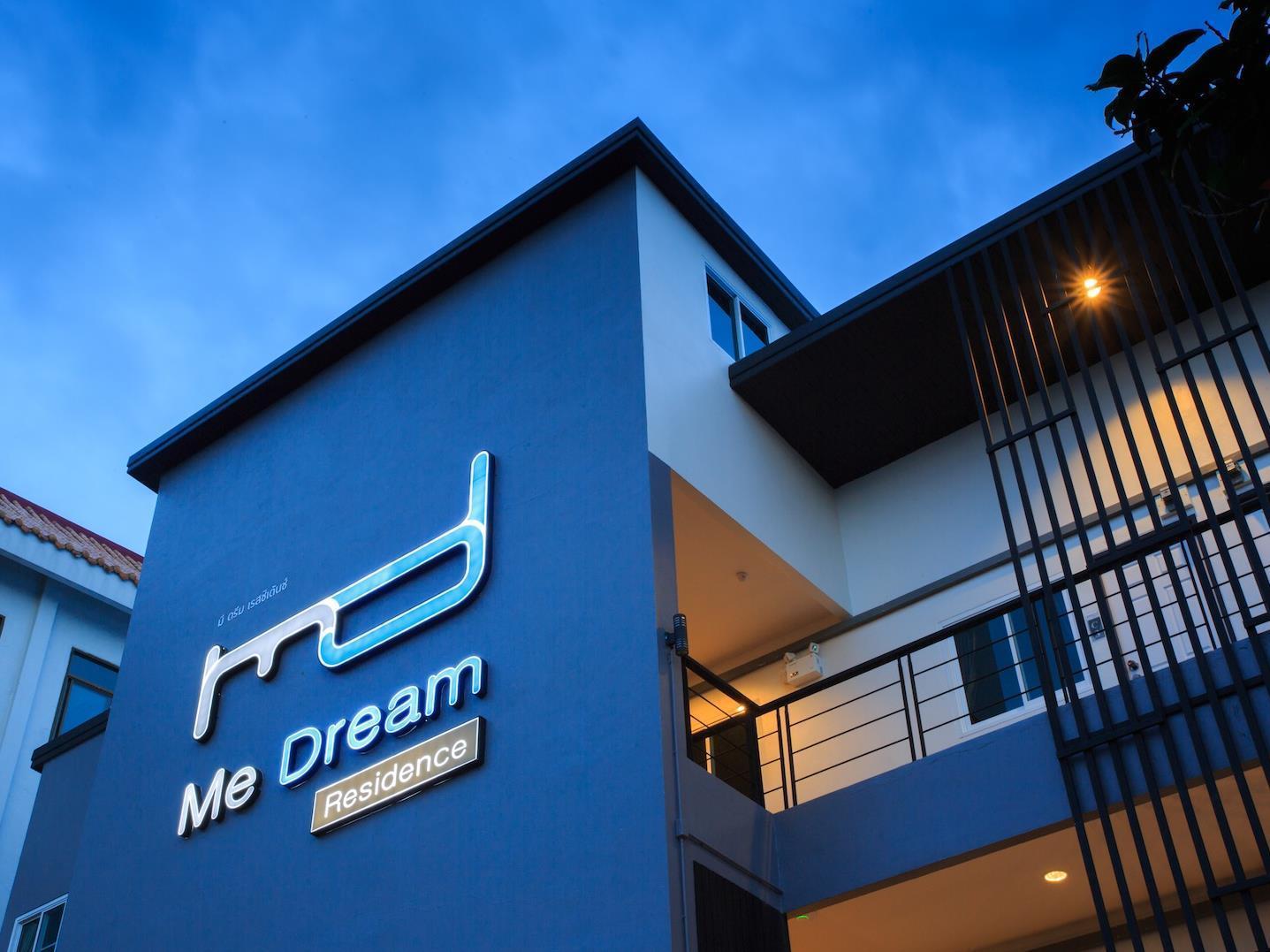 Me Dream Residence มี ดรีม เรสซิเดนซ์
