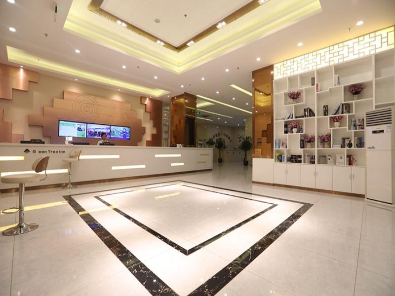 GreenTree Inn Haikou Chengmai Software Park