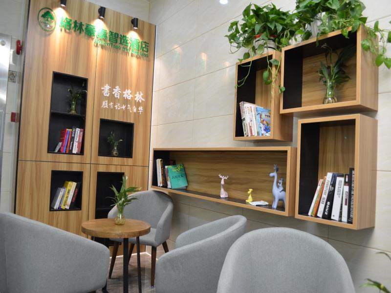 GreenTree Inn Shanghai National Exhibition Center Gulang Road