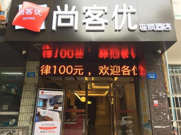 Thank Inn Hotel Sichuan Suining Central Business District Pedestrian Street Suining