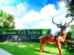 Reindeer Park Resort