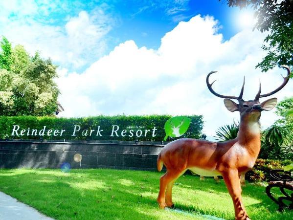 Reindeer Park Resort Nakhon Nayok