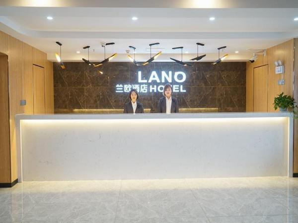 LANO Hotel Hubei Huangshi City Huangshigang District Mo