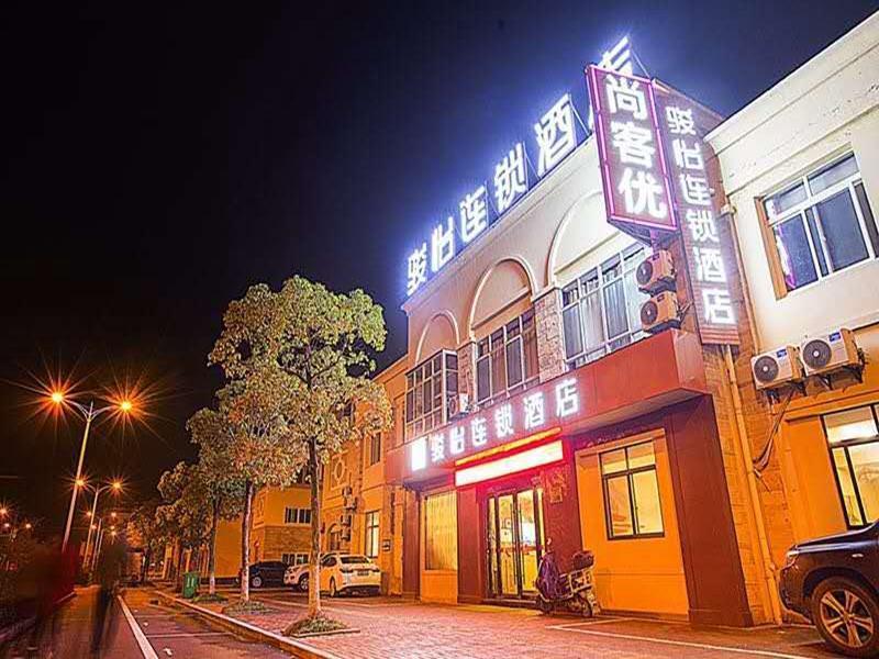 Jun Hotel Jiangsu Wuxi Yixing City Xushe Town Xinhe Road