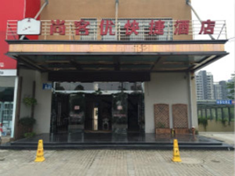Thank Inn Hotel Jiangsu Wuxi Lake Tai