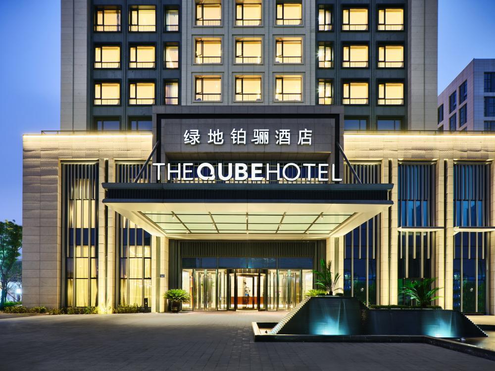 The QUBE Hotel Ningbo North