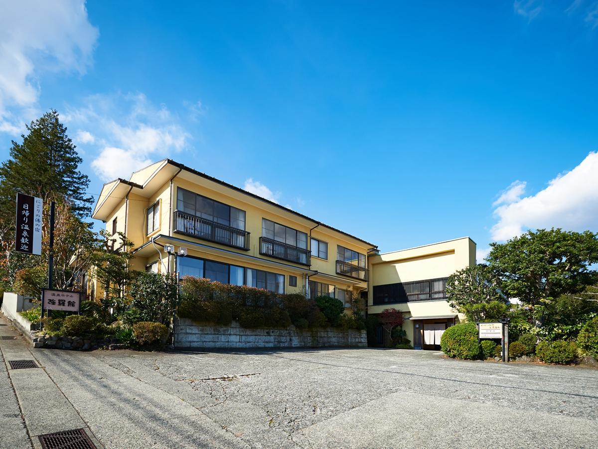 Onsen Hotel Gorakan