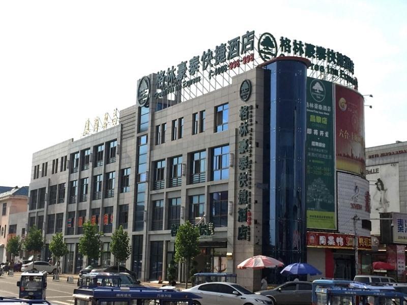 GreenTree Inn HeBei QinHuangDao ChangLi Country MinSheng Road Walking Street Express Hotel
