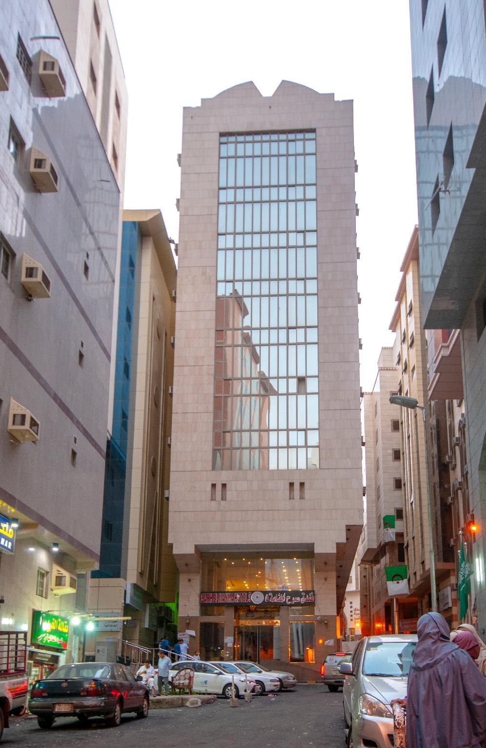 Sarh Al Manama 5
