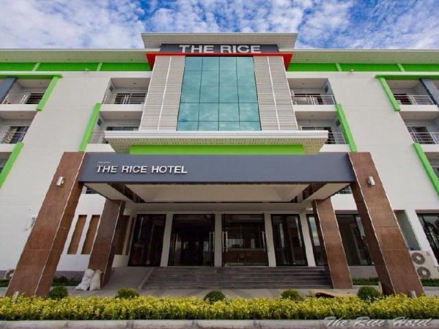 เดอะ ไรซ์ โฮเทล – The Rice Hotel
