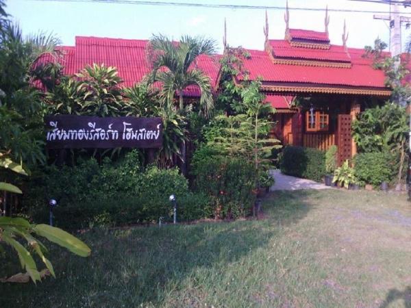 Seamthong Resort Homestay Ubon Ratchathani