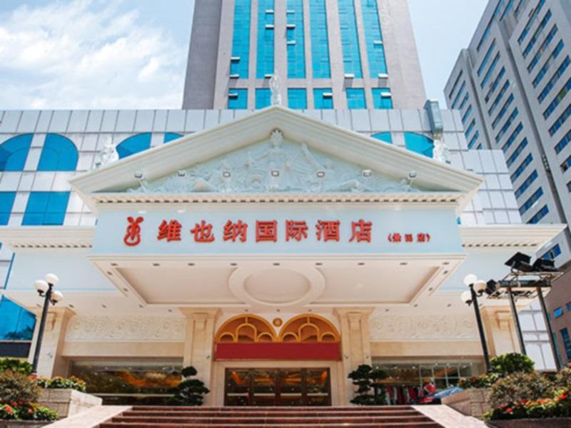 Vienna International Hotel Shenzhen Jingtian Banch