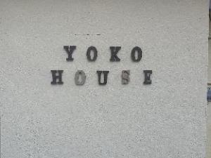 ヨコ ハウス (Yoko House)