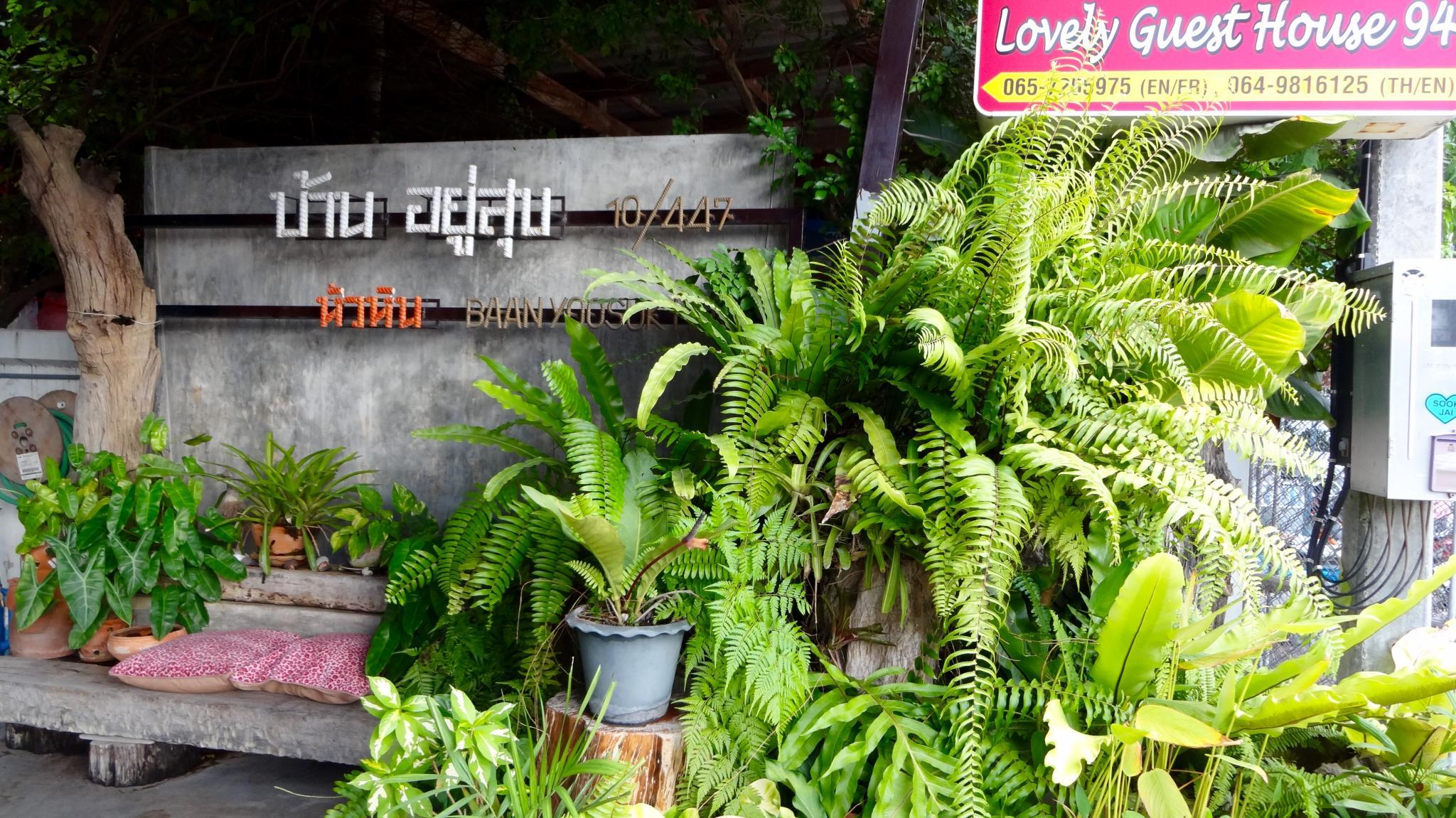 Lovely Guesthouse 94