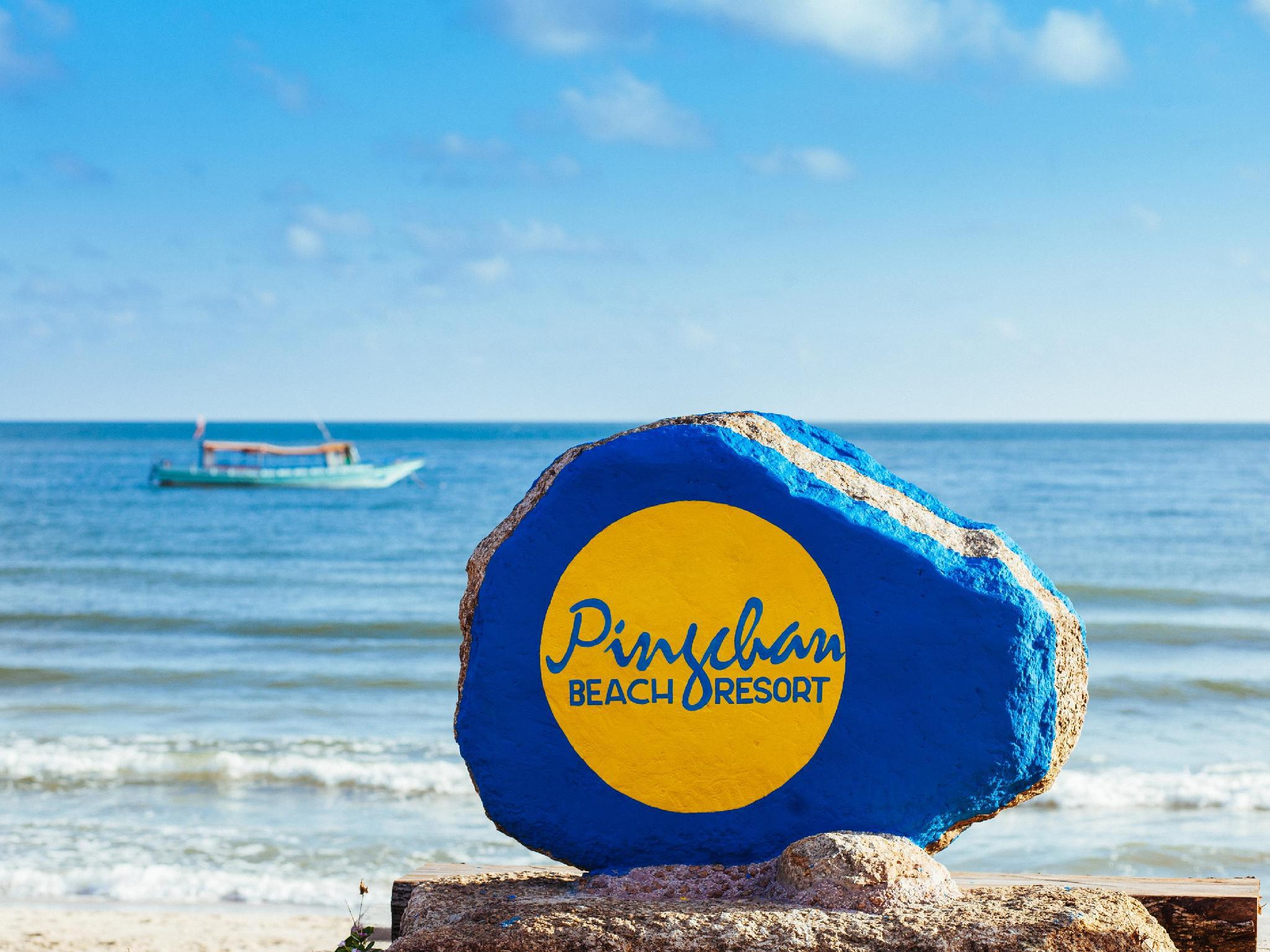 Pingchan Koh Phangan Beachfront Resort พิงจันทร์ เกาะพะงัน บีชฟรอนต์ รีสอร์ต
