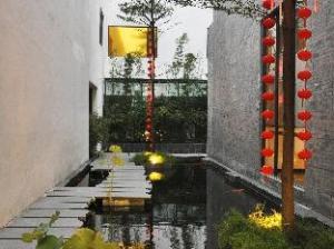 Zhixin Hotel First Herbs Club