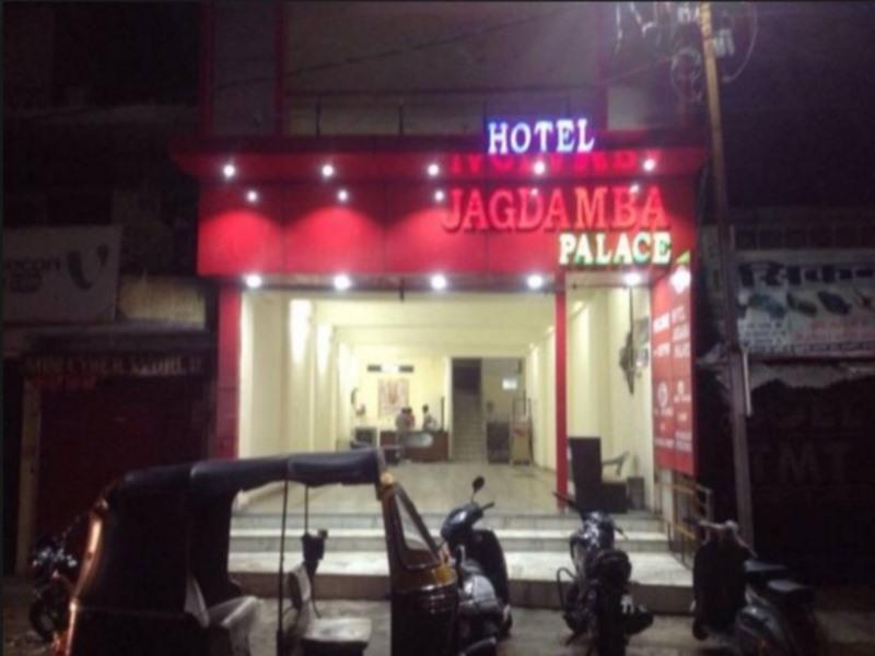 Hotel Jagdamba Palace Reviews