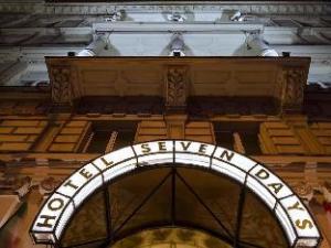 فندق بوتيك سيفن دايز (Boutique Hotel Seven Days)