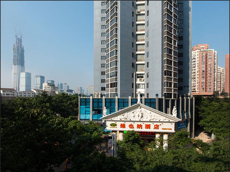 Vienna Hotel Shenzhen Convention Center Branch