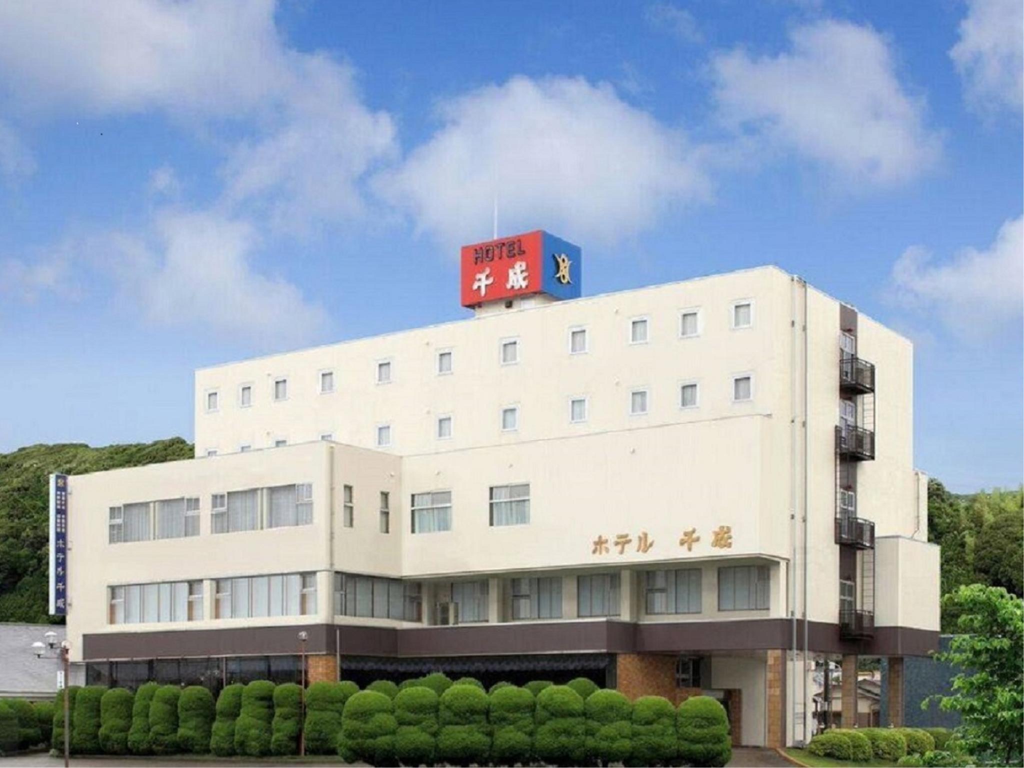 Hotel Sennari