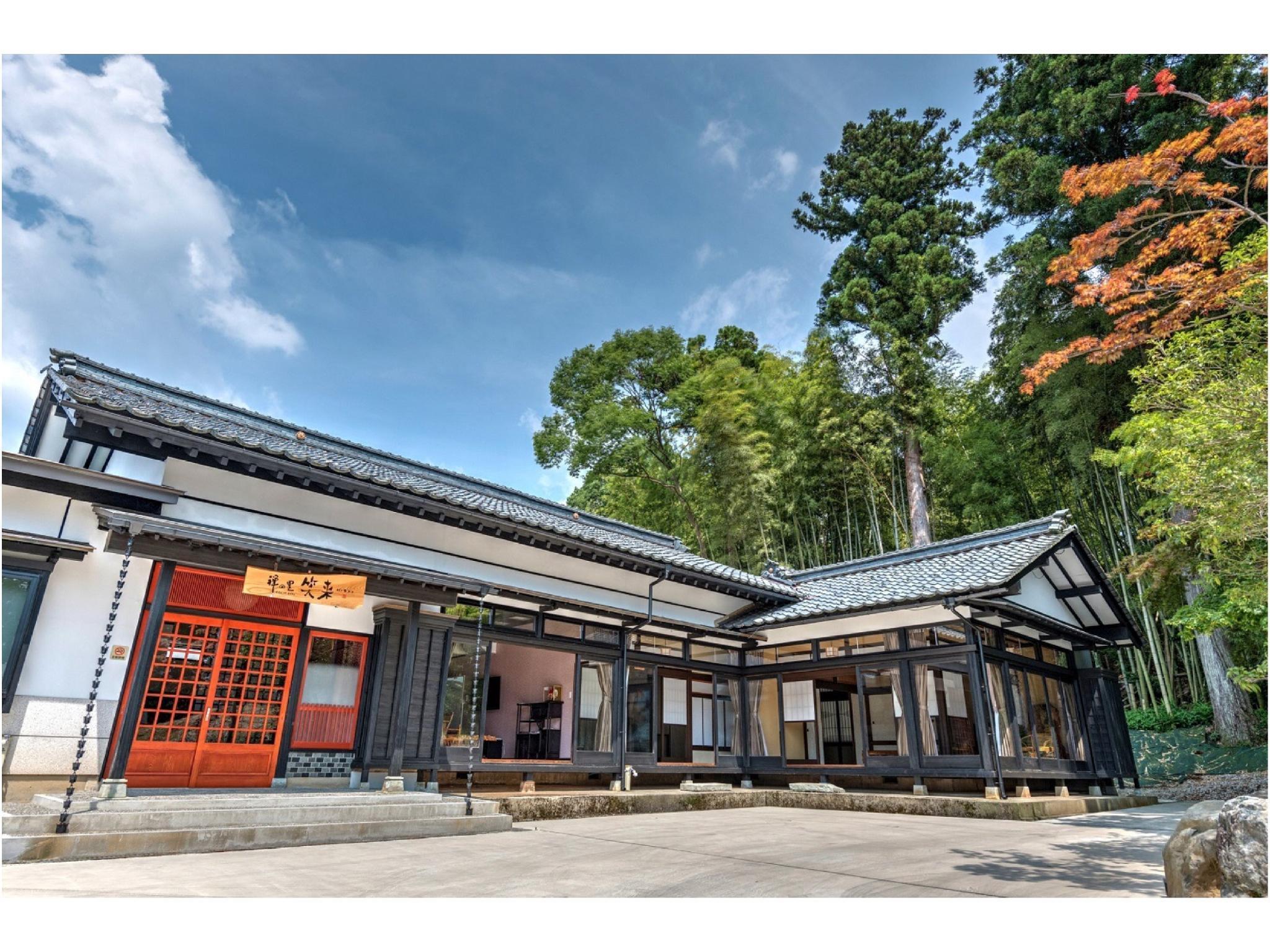 Zen No Sato Mirai