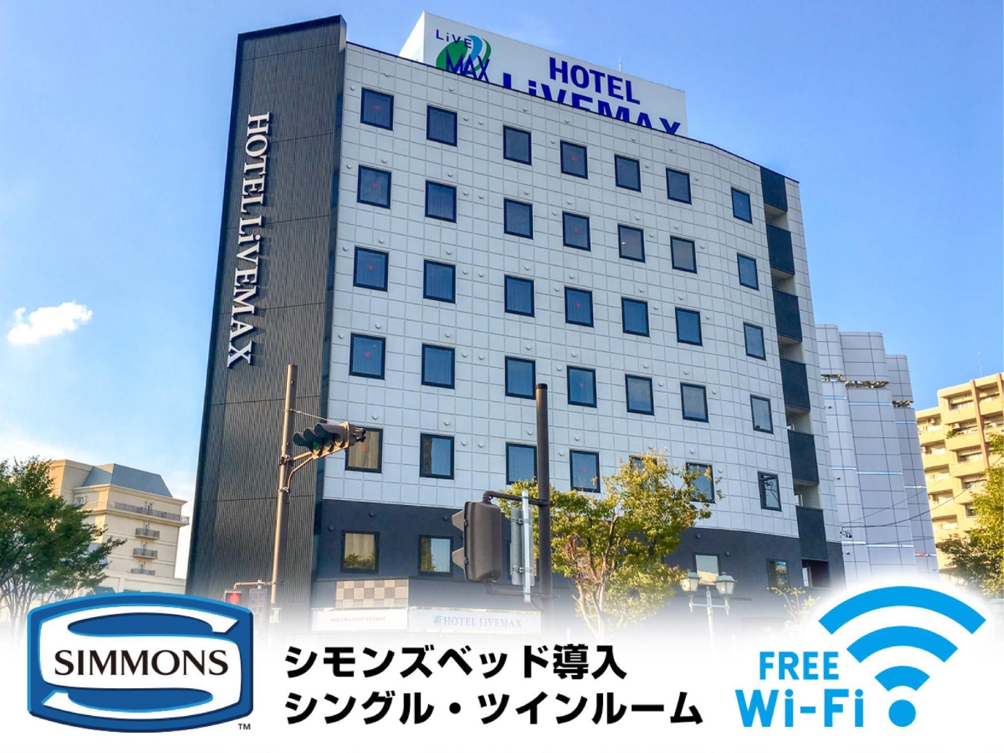 Hotel Livemax Mikawaanjo Ekimae