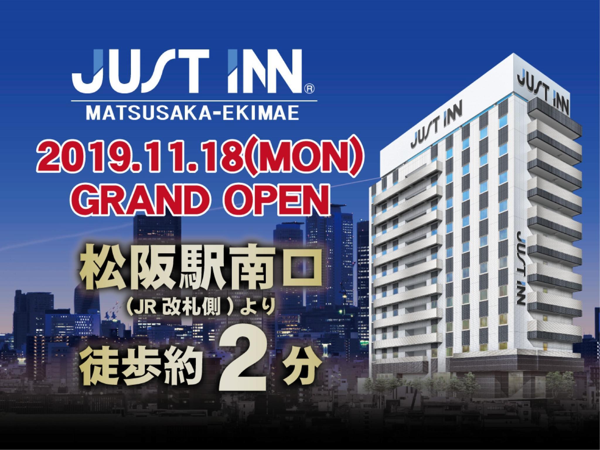 Just Inn Matsusaka Ekimae
