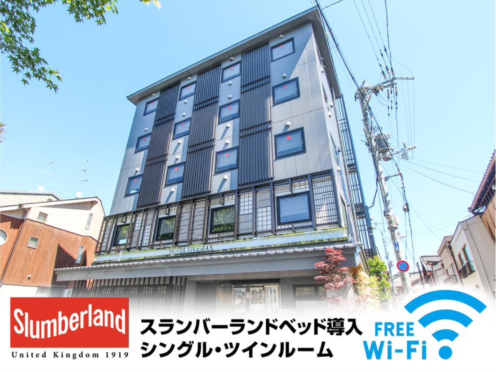 Hotel LiVEMAX Kyoto Kamogawa Mae