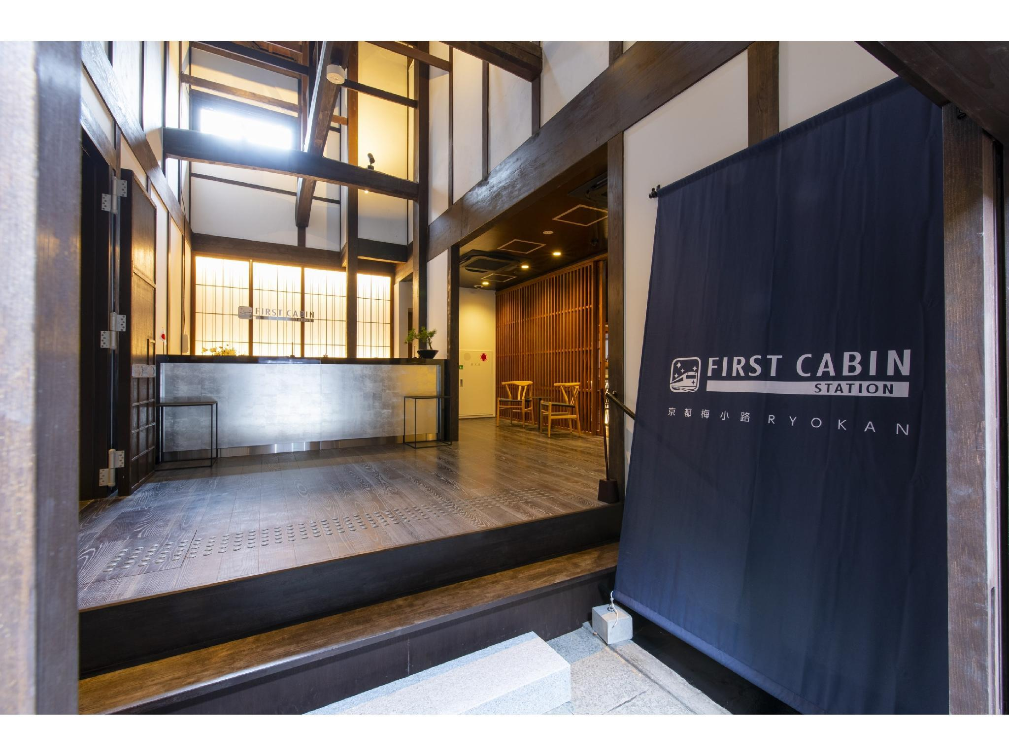 First Cabin ST Kyoto Umekoji Ryokan