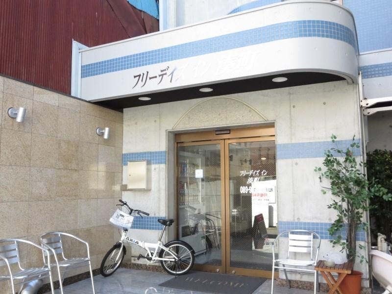 Free Days Inn Minatomachi
