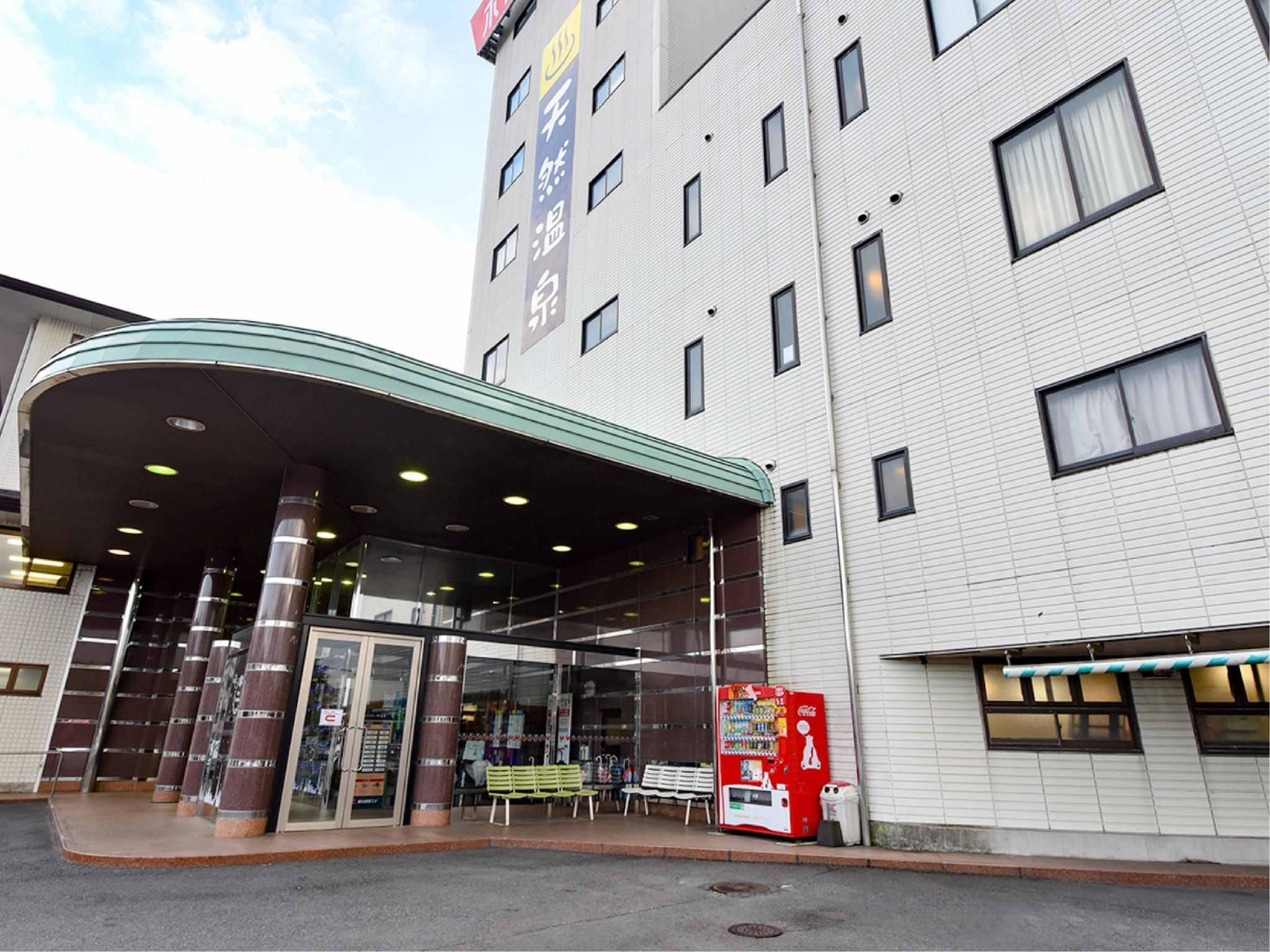 Hotel Toyonokuni