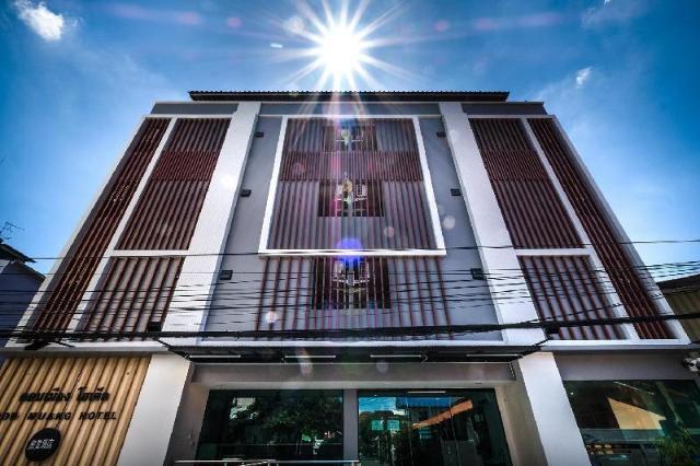 โรงแรมดอนเมือง – Don Muang Hotel
