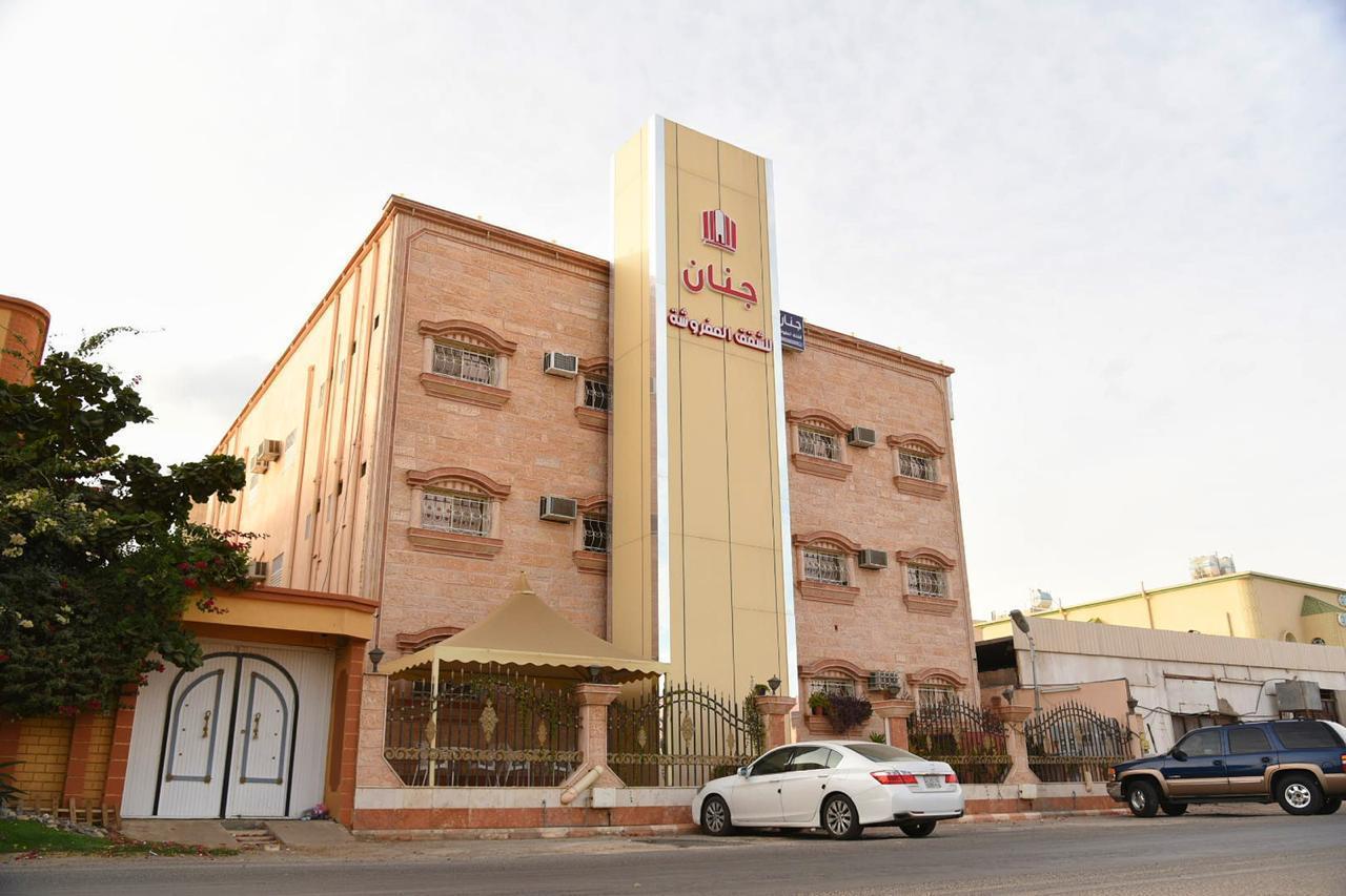 Jenaan Furnished Apartments