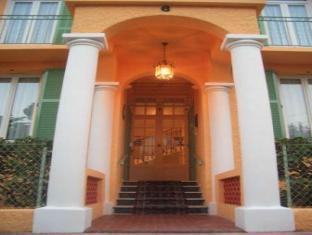 Ideal Sejour   Hotel De Charme Et Atypique