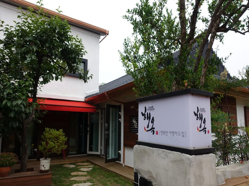 Happyok Guest House Jeonju