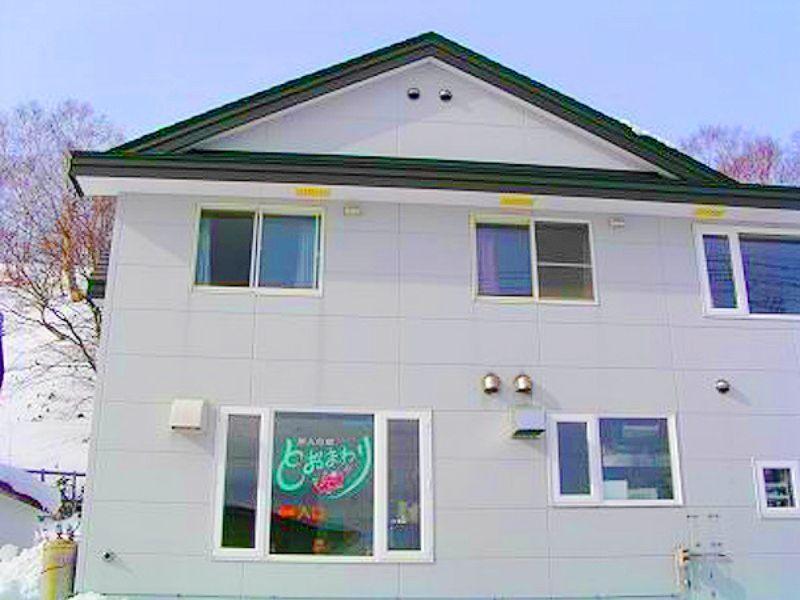 Minshuku Guest House Tomawari