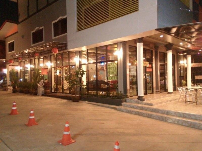 Waen Petch Place Hotel Ubon Ratchathani Ubon Ratchathani