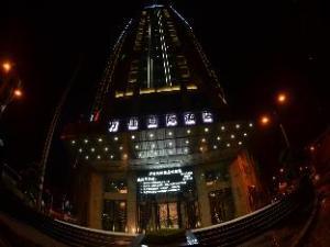 Quanzhou Nanan Shuitou Wanjia International Hotel (Quanzhou Nanan Shuitou Wanjia International Hotel)